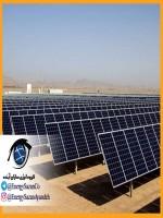 بزرگترین مزرعه خورشیدی کشور در فارس راه اندازی می شود